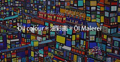 SHOP LIST/HP otanitaro.com  english