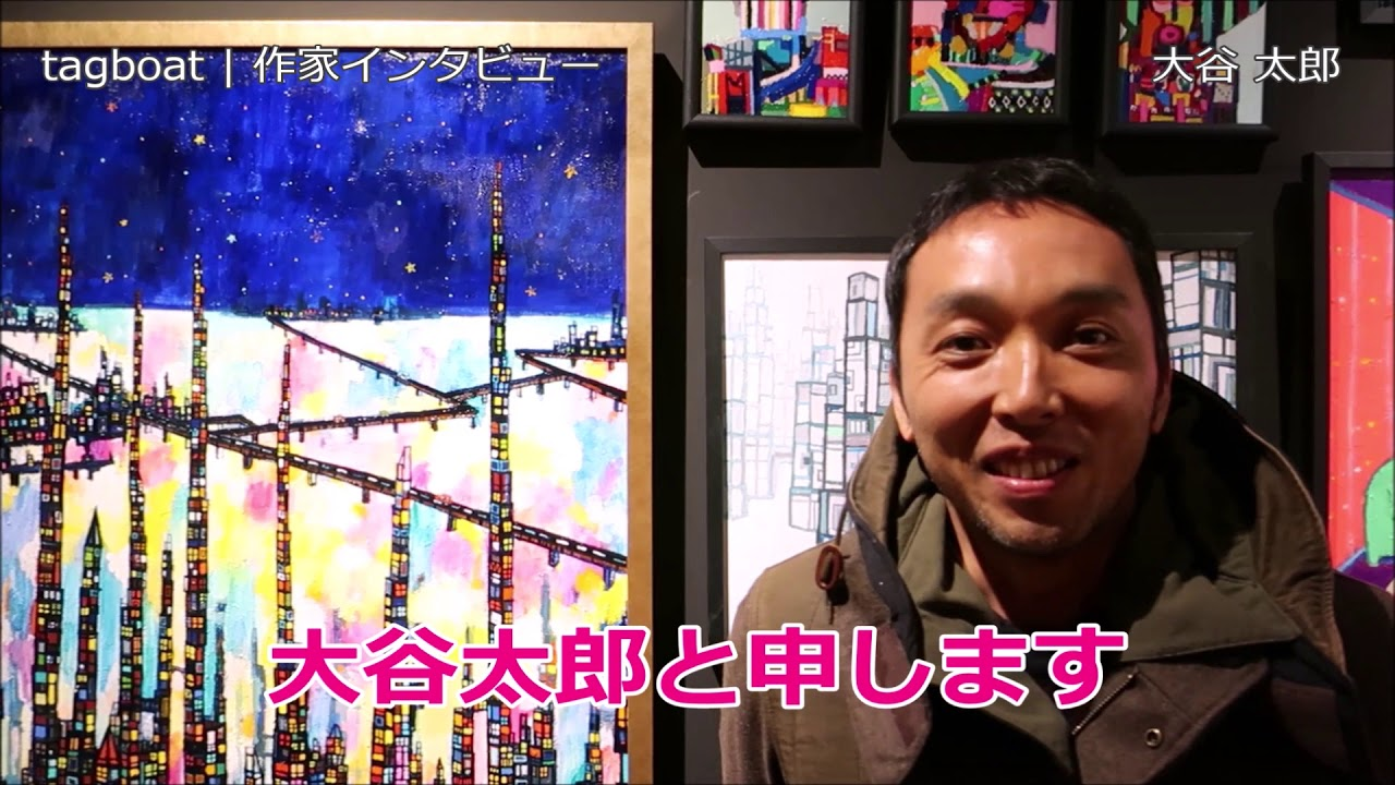 Gallery Tagboat | artist interview | Tokyo