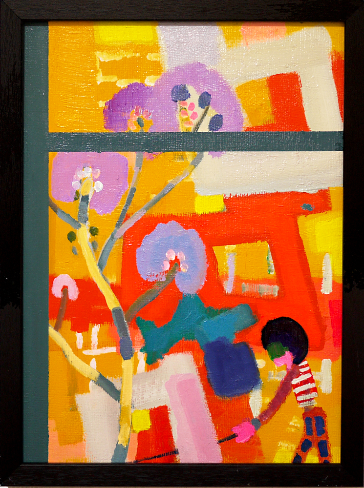 on sale | evning walker | 33 x 24 cm | oil x canvas board | 2020 | #contemporaryArt
